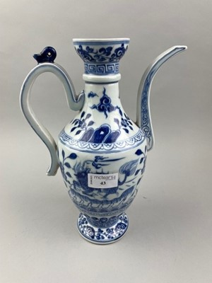 Lot 43 - A 20TH CENTURY CHINESE BLUE AND WHITE EWER