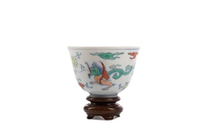 Lot 1781 - A CHINESE WINE CUP