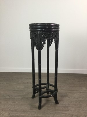 Lot 1792 - AN EARLY 20TH CENTURY CHINESE PLANT TABLE