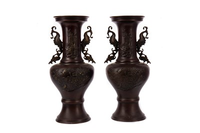 Lot 1805 - A PAIR OF 20TH CENTURY CHINESE BRONZE VASES