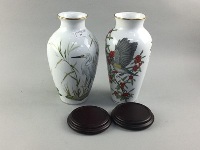Lot 29 - A PAIR OF FRANKLIN MINT 'JAPAN' PORCELAIN VASES ALONG WITH TWO EGYPTIAN FIGURES