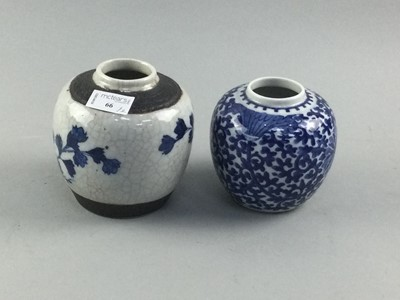 Lot 66 - A CHINESE CRACKLE GLAZE GINGER JAR ALONG WITH ANOTHER JAR