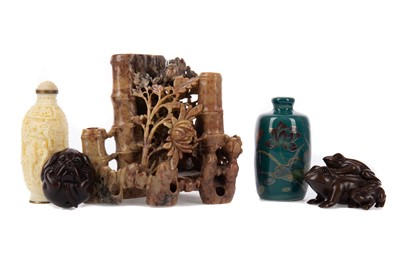 Lot 1862 - A 20TH CENTURY CHINESE SOAPSTONE SPILL VASE AND OTHER ITEMS