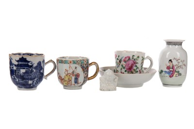 Lot 1853 - A LATE 19TH CENTURY CANTONESE COFFEE CUP AND SAUCER AND OTHERS