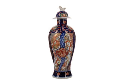 Lot 1829 - A 20TH CENTURY JAPANESE IMARI BALUSTER VASE AND COVER