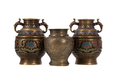Lot 1847 - A 20TH CENTURY PAIR OF CHINESE ENAMEL BRONZE VASES AND A CHINESE BRONZE VASE