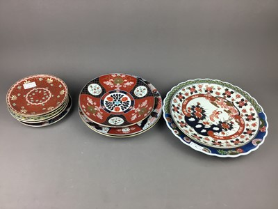 Lot 46 - A LOT OF JAPANESE AND OTHER CIRCULAR PLAQUES
