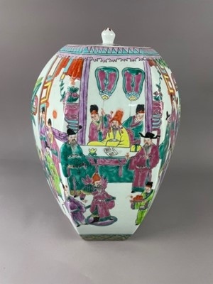 Lot 9 - A CHINESE HEXAGONAL FAMILLE ROSE GINGER JAR