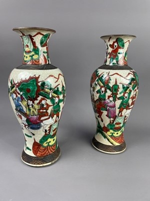 Lot 110 - A PAIR OF CHINESE CRACKLE GLAZE VASES