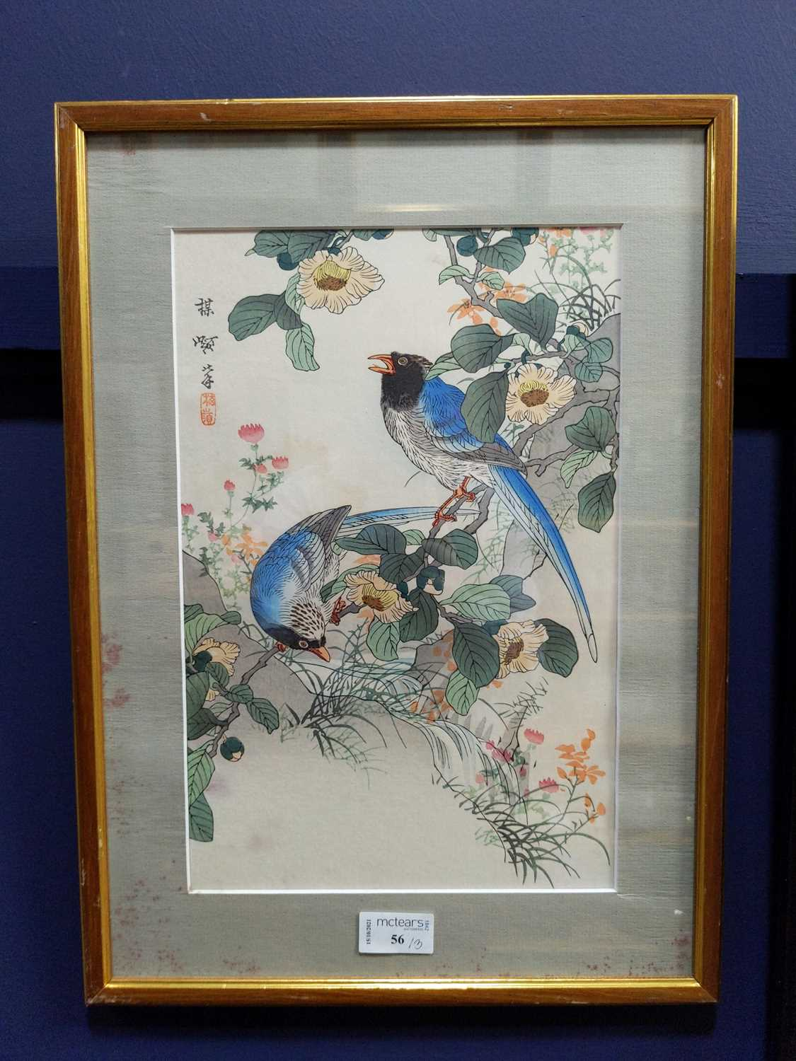 Lot 56 - A WOODBLOCK PRINT AFTER BAIREI KONO ALONG WITH TWO OTHER PICTURES
