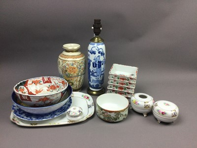 Lot 171 - A CHINESE BLUE AND WHITE CERAMIC LAMP