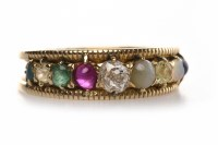 Lot 212 - MULTI GEM SET BAND of tapered form and set...