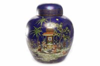 Lot 751-CARLTON WARE PERSIAN PATTERN GINGER JAR in...