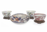 Lot 510-PAIR OF EARLY 19TH CENTURY CHINESE TEA BOWLS...