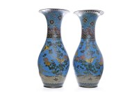 Lot 513-PAIR OF EARLY 20TH CENTURY CHINESE CLOISONNE...