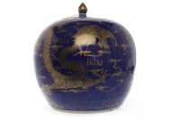Lot 514-19TH CENTURY CHINESE JAR WITH COVER of ovoid form,...