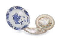 Lot 518-19TH CENTURY CHINESE BLUE AND WHITE CIRCULAR...