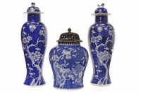 Lot 1018-PAIR OF EARLY 20TH CENTURY CHINESE BLUE AND WHITE ...