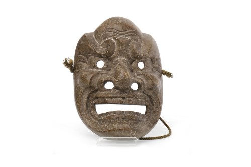 Lot 1024-20TH CENTURY JAPANESE CARVED WOOD NOH MASK 22cm...