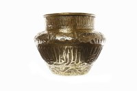 Lot 1035 - 20TH CENTURY MIDDLE EASTERN EMBOSSED BRASS...