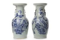 Lot 1044-PAIR OF 20TH CENTURY CHINESE BALUSTER VASES with...