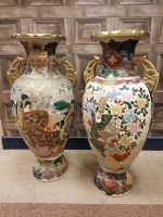 Lot 1048-LARGE PAIR OF EARLY 20TH CENTURY JAPANESE VASES...
