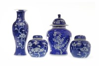 Lot 1050-EARLY 20TH CENTURY JAPANESE BLUE AND WHITE VASE...