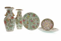 Lot 1051-PAIR OF EARLY 20TH CENTURY CHINESE FAMILLE ROSE...