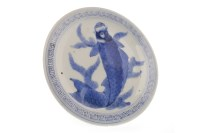 Lot 1052-EARLY 20TH CENTURY JAPANESE PLATE painted with a...