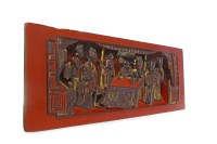 Lot 1072 - LATE 19TH CENTURY CHINESE LACQUERED WOOD PANEL...