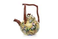 Lot 1127-LARGE 20TH CENTURY CHINESE CLOISONNE TEA POT the...