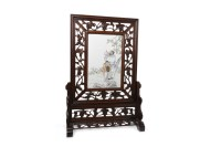 Lot 1128 - LARGE EARLY 20TH CENTURY CHINESE TABLE SCREEN...