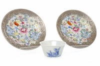 Lot 1134 - PAIR OF LATE 19TH/EARLY 20TH CENTURY CHINESE...