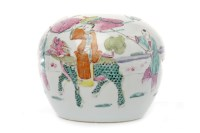 Lot 1032-20TH CENTURY CHINESE FAMILLE VERTE JAR painted...