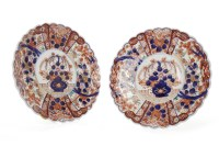 Lot 1138-SET OF THREE JAPANESE IMARI CHARGERS each painted ...