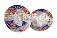 Lot 1083-TWO 20TH CENTURY JAPANESE IMARI CHARGERS painted...