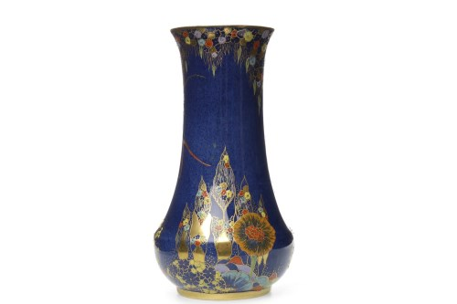 Lot 1228-CARLTON WARE 'FANTASIA' PATTERN VASE with painted ...
