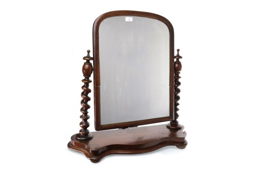 Lot 1601-VICTORIAN MAHOGANY DRESSING TABLE MIRROR on...