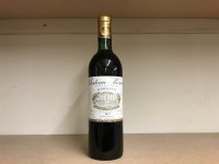 Lot 3-CHATEAU KIRWAN 1971 Grand Cru Classe (12) A.C....