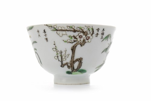 Lot 1003 - EARLY 20TH CENTURY CHINESE FAMILLE VERTE TEA...