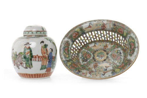 Lot 1006 - 20TH CENTURY CHINESE CANTON FAMILLE ROSE OVAL...