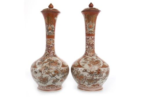Lot 1007-PAIR OF EARLY 20TH CENTURY JAPANESE KUTANI LIDDED ...
