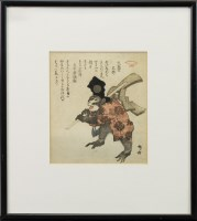 Lot 1017-SHINSAI RIURIUKIO (or RYURYUKYO) NEW YEAR'S...