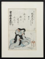Lot 1018-ATTRIBUTED TO KUNISADA (JAPANESE 1786-1864)...