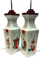 Lot 1020-PAIR OF 20TH CENTURY CHINESE VASES painted...