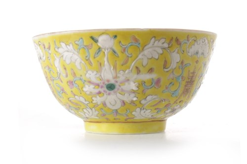 Lot 1021 - CHINESE FAMILLE JAUNE RICE BOWL possibly late...