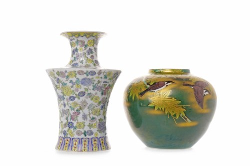 Lot 1032-MID 20TH CENTURY CHINESE VASE decorated with...