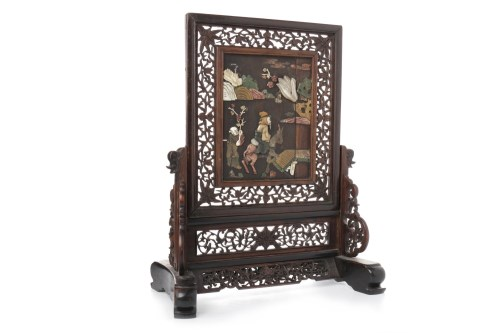Lot 1050-20TH CENTURY CHINESE HARDWOOD TABLE SCREEN the...