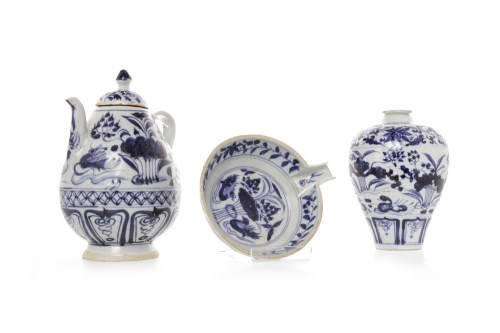 Lot 1061-20TH CENTURY CHINESE BLUE AND WHITE VASE of...