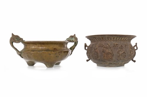 Lot 1067-TWO CHINESE CAST METAL CIRCULAR OPEN CENSERS...
